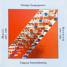 Georges Tsouyopoulos Music 1957-1965