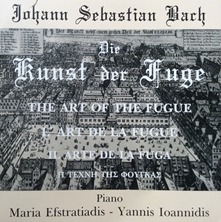 Johann Sebastian Bach Die Kunst der Fuge