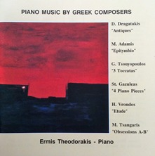 Piano Music by Greek Composers