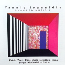Yannis Ioannidis Chamber music I